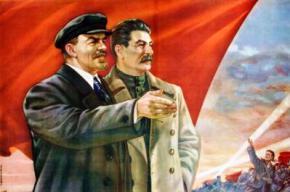 В Украине создадут музей преступлений тоталитаризма
