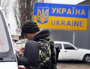 За введение визового режима с Россией выступает почти каждый второй украинец