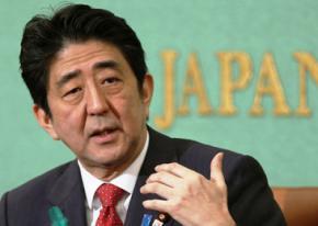 Японія розкаялася за агресію в роки Другої світової війни
