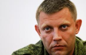 Главарь ДНР Захарченко уже без всяких референдумов хочет «присоединения» к России