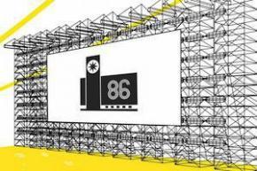В Украине пройдет Второй международный фестиваль кино и урбанистики