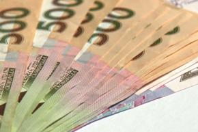 Гривня стала найбільш слабкою валютою у світі