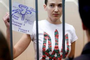 Всемирный Конгресс Украинцев призывает молодежь и детей поддержать Надежду Савченко