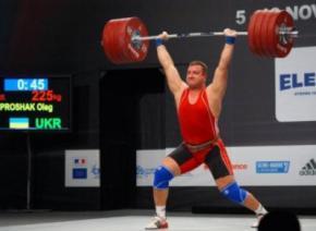 Украинский тяжелоатлет Олег Прошак стал чемпионом Европы по тяжелой атлетике