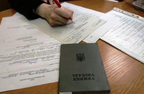 Безробітним українцям будуть виплачувати допомогу два рази на місяць
