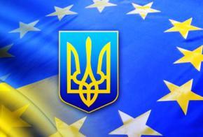 Україна зможе вільно торгувати з ЄС в 2016 році