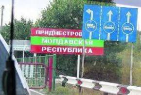 Кремль возмущен тем, что Молдова перестала пускать российских солдат в Приднестровье