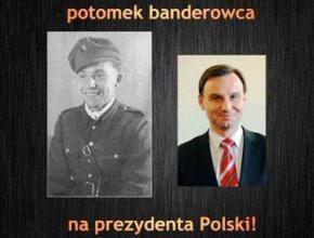 Новоизбранный президент Польши - внук бойца УПА