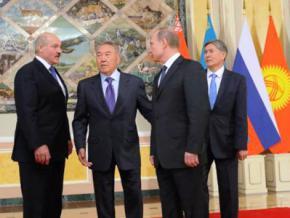 Киргизстан вирішив приєднатися до Євразійського економічного союзу