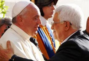 Ватикан официально признал Палестину