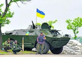 За останню добу поранено три українських бійця, загиблих немає, - РНБО