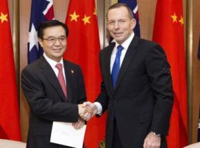 Австралия и Китай подписали соглашение о свободной торговле