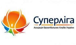 Участь у новому сезоні баскетбольної Суперліги України підтвердили лише 5 клубів