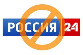 Молдова запретила ретрансляцию программ