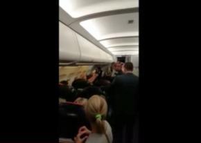 Пьяная россиянка в Париже пугала экипаж самолета Путиным