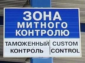 Финляндия поможет реформировать таможенную службу Украины
