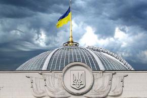 У Раді пропонують влаштувати окупованій частині Донбасу і Криму повну блокаду