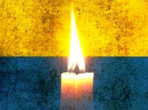 Український народ сьогодні вшановує пам'ять жертв війни