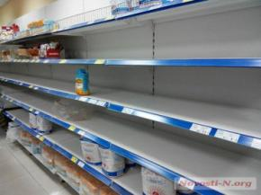 В окупованому Криму почалася продуктова паніка