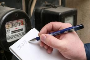 1 сентября в Украине резко повышаются тарифы на электроэнергию
