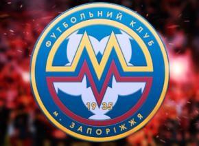 Запорожский ФК