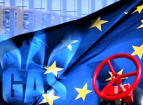 Иран может стать основным поставщиком природного газа в ЕС