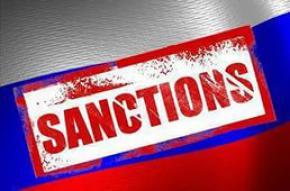 США вводять нові санкції проти російських компаній