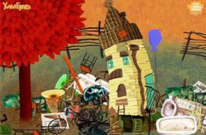 Украинский мультфильм