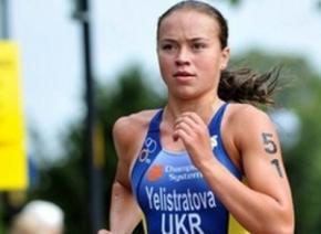 Українка Юлія Єлістратова здобула Кубок Європи з тріатлону
