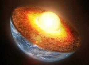 Вчені з'ясували, коли замерзне ядро Землі