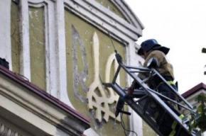В окупованому терористами Донецьку розбили останню символіку України