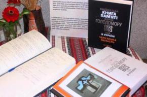 В окупованому Криму за книги про Голодомор порушують кримінальні справи