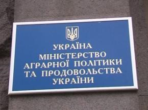 Україна поки не може обійтись без російського тютюну і добрива