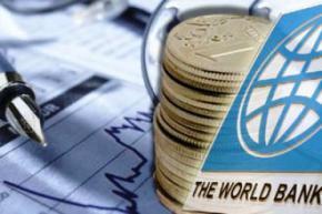 Всемирный банк подтвердил рост ВВП Украины