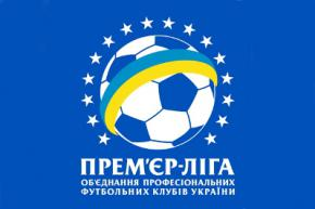 12-й тур української футбольної Прем'єр-ліги через вибори перенесли на грудень