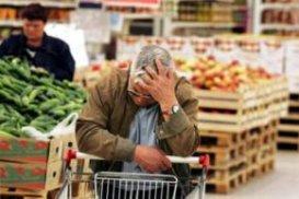 Цены на продукты в Донецке растут