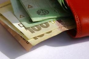 Пенсионный фонд Украины утвердил показатель средней заработной платы