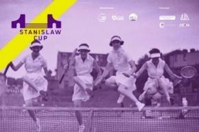 В Ивано-Франковске состоится всеукраинский теннисный турнир