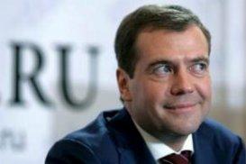 У США відмовилися приймати російську делегацію на чолі з Дмитром Медведєвим