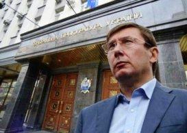 Злочини на Майдані обіцяють розслідувати через три роки - Луценко